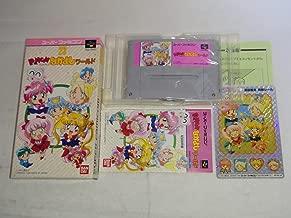 Panic in Nakayoshi World (Sailor Moon), Super Famicom (Japanese Super NES Import)