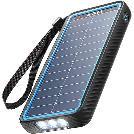 Anker PowerCore Solar 10000 (ソーラーモバイルバッテリー 10000mAh 大容量)【ソーラーチャージャー/防塵/防水 / IP64対応 / フラッシュライト搭載/低電流モード搭載/PSE技術基準適合】iPhone & Android 各種対応