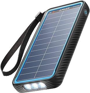Anker PowerCore Solar 10000 (ソーラーモバイルバッテリー 10000mAh 大容量)【ソーラーチャージャー/防塵/防水 / IP64対応 / フラッシュライト搭載/低電流モード搭載/PSE認証済】iPhone & A...