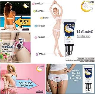 Naturally Brighten Black Bikini Line, Groin Area, Inner Thighs, Butt, Hips, Knees, Ankles Cream, MAMA Bear Underarm Whitening Cream (30g), Brightening, and Softening for Dark Patches of Skin