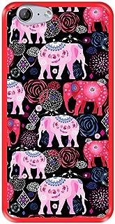Mobilskal för [ Zte Blade V770 - Orange Neva 80 ] design [ Ljusa mönster av rosa och röda vackra elefanter ] Röd TPU flexi...