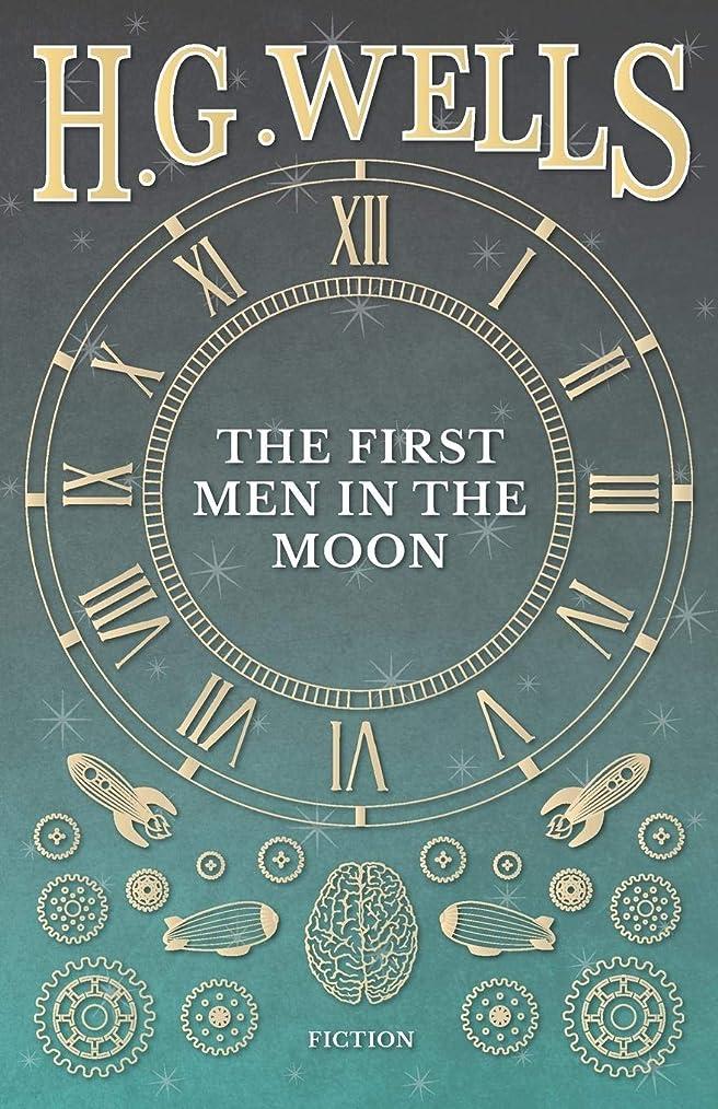 ホールドオール頂点代わりのThe First Men in the Moon