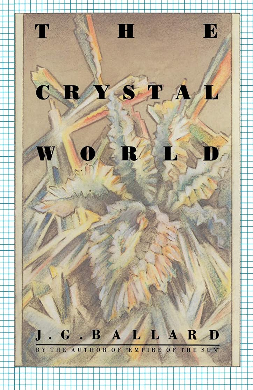 影油試用CRYSTAL WORLD