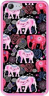 Mobilskal för [ Zte Blade V770 - Orange Neva 80 ] design [ Ljusa mönster av rosa och röda vackra elefanter ] Rosa TPU flex...