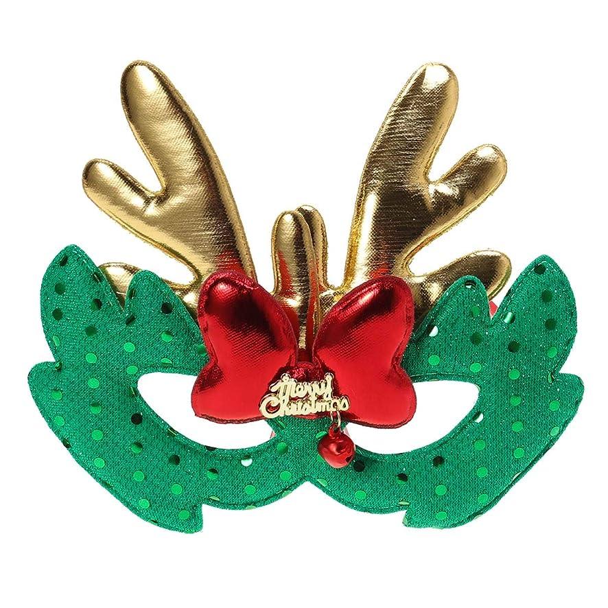 語押し下げる小道BESTOYARD エルククリスマスコスチュームマスク布マスク子供大人コスプレクリスマスパーティーグリーン