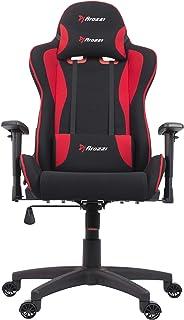 Arozzi Mezzo V2 游戏椅 红色