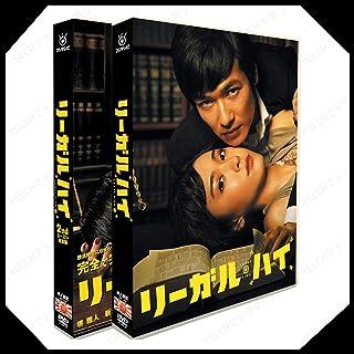 日本ドラマ,「リーガル・ハイ」 第一部+第二部+2SP完全版, 16枚組DVDボックスセット,堺雅人, 新垣結衣 DVD。