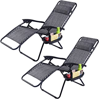 2PC Grey Folding Zero Gravity Reclining Lounge Chairs Beach Patio W/Utility Tray