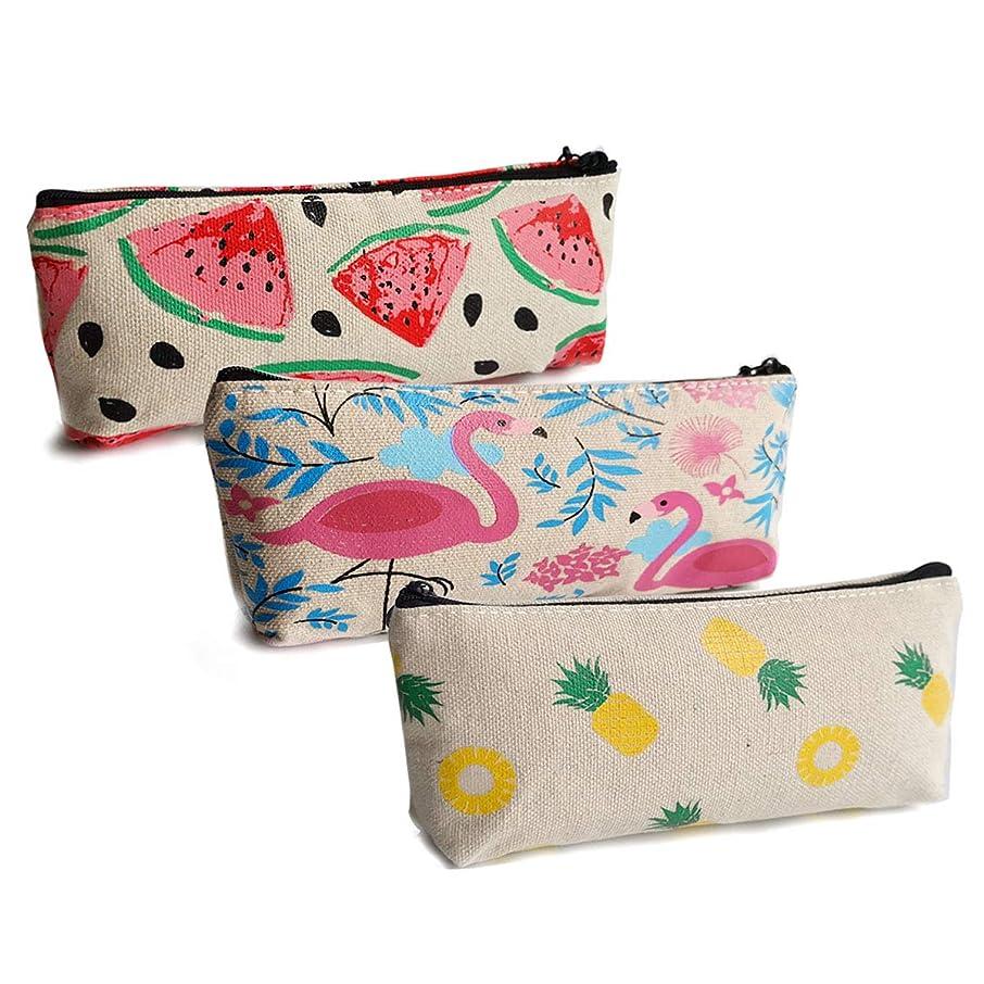 Pencil Pouch, Cute Pencil Case, Canvas Simple Pencil Bag by Twinkle(3Pack,8