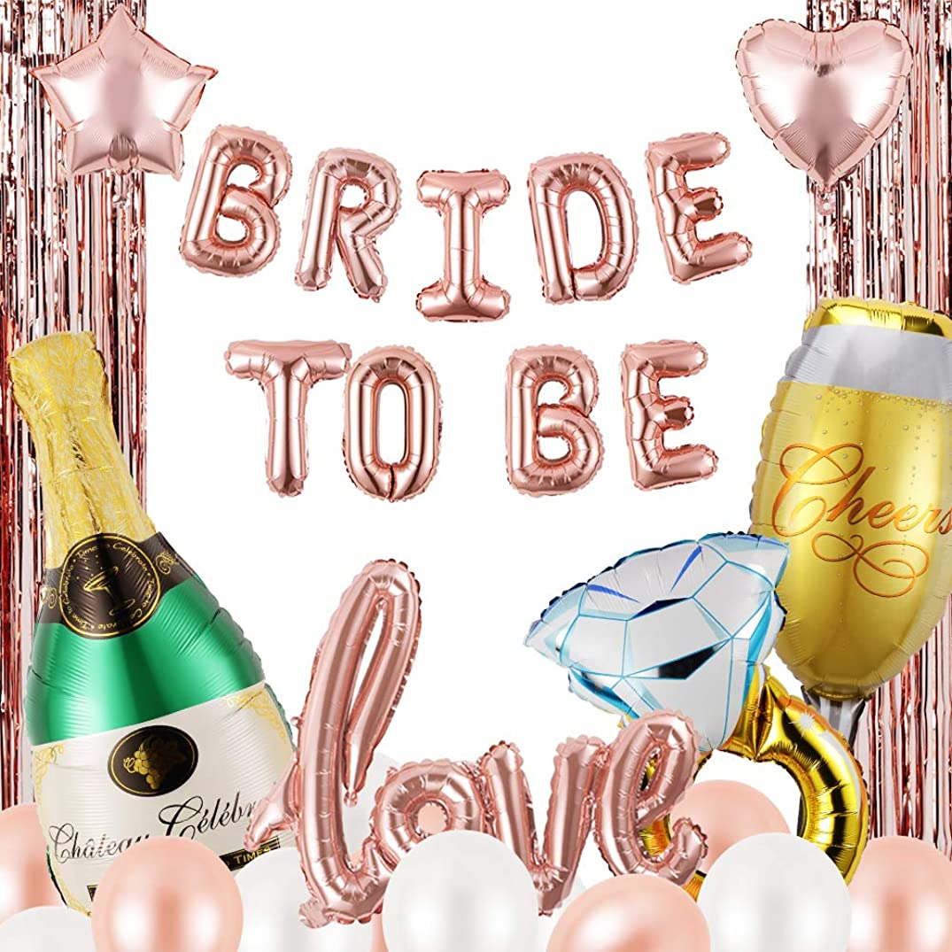 Hipoco Bridal Shower & Bachelorette Party Decorations Kit,Hen Party Supplies,Bride to Be Rose Gold Balloon Set,32 Pcs.