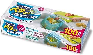 ケミカルジャパン シンクにペタッと 穴あきゴミ袋 100枚入り PT-100M