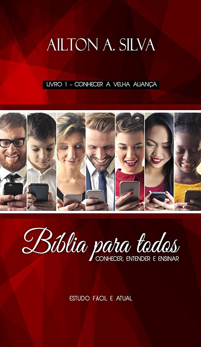 チェリーゴミ請願者Bíblia para todos: conhecer entender e ensinar (Portuguese Edition)