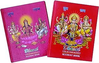 નોટબુક લક્ષ્મી લીટીવાળી ૧૦૦ પેજ (૨નંગ) I Notebook Laxmi Litivali 100 Page (Pack of 2)