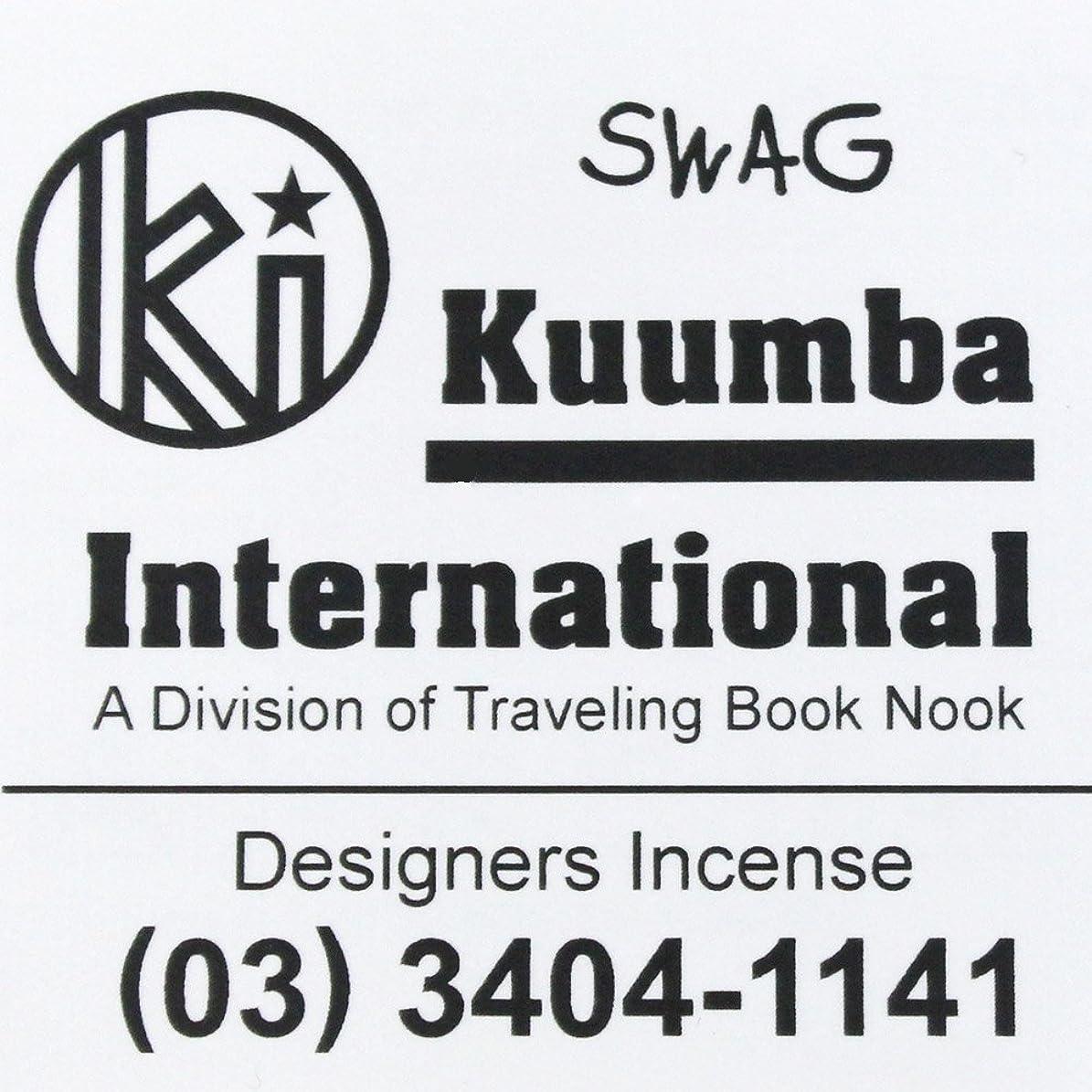 出席する反逆者情緒的(クンバ) KUUMBA『incense』(SWAG) (Regular size)