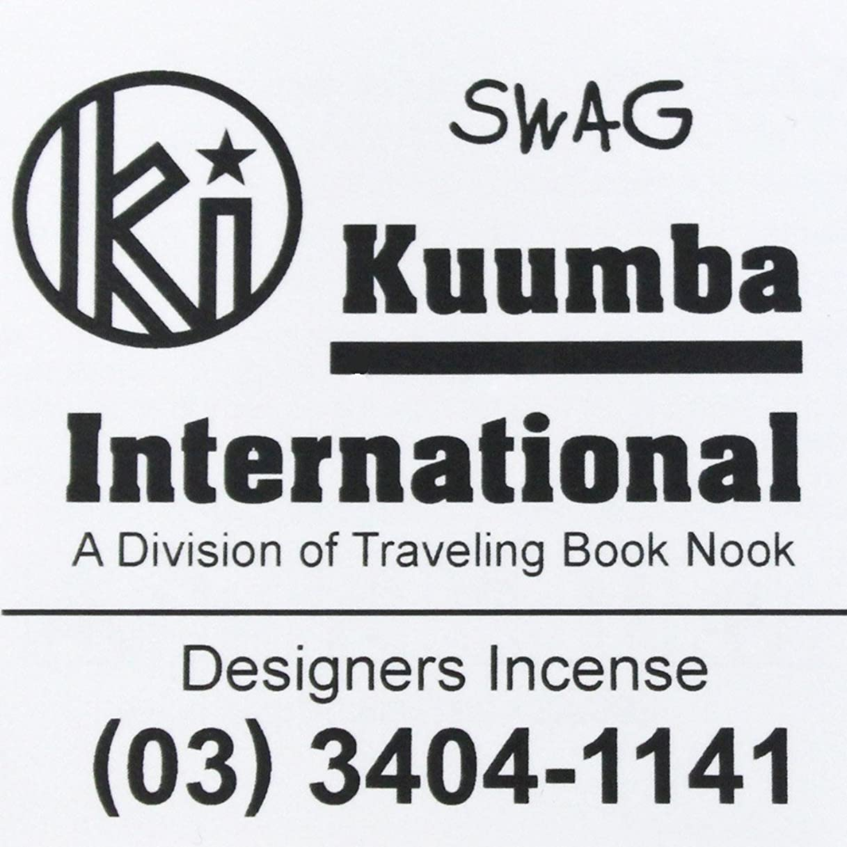 私達先に胸(クンバ) KUUMBA『incense』(SWAG) (Regular size)