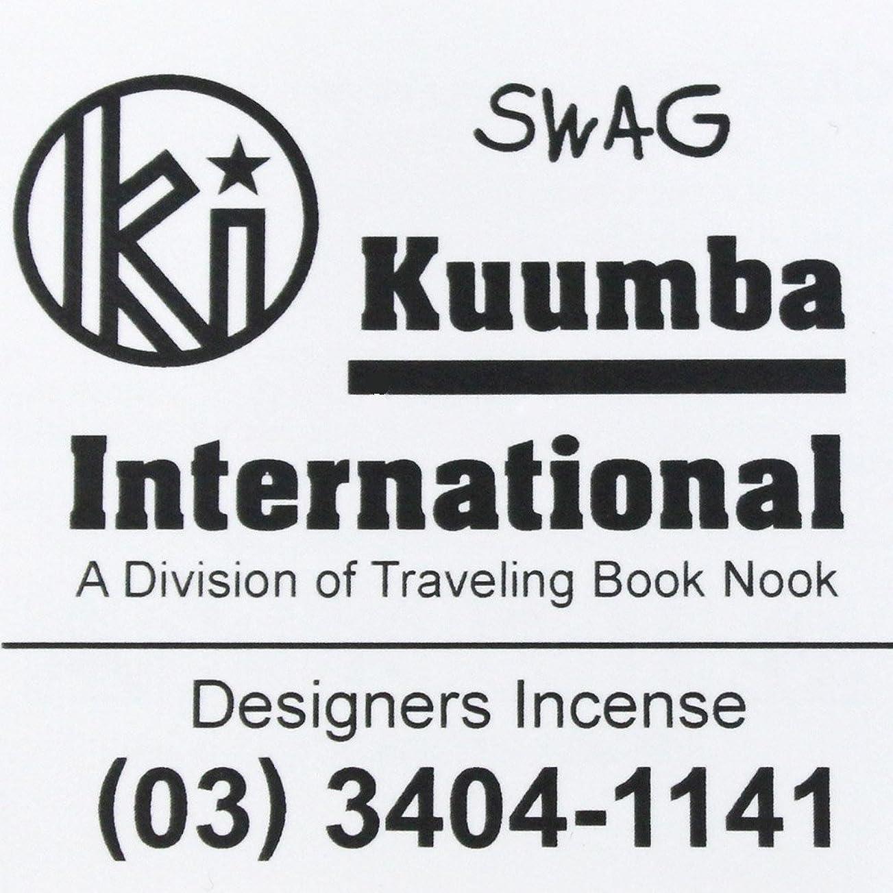 抵抗力がある直接革新(クンバ) KUUMBA『incense』(SWAG) (Regular size)