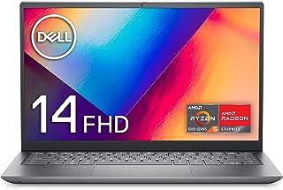 Dell モバイルノートパソコン Inspiron 14 5415 シルバー Win10/14FHD/Ryzen 5 5500U/8GB/256GB SSD/Webカメラ/無線LAN NI564A-BNL【Windows 11 無料アップグレー...