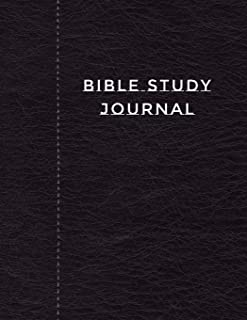 Bible Study Journal: Journaling Notebook Workbook Soft Cover Darkest Brown Faux Leather 90 Days To Record Bible Studies 8.5 x 11