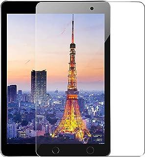 [Amazonブランド] Eono(イオーノ) iPad 9.7 ガラスフィルム/iPad Air1/2/3/pro9.7 インチ 用 フィルム 強化ガラス 液晶保護フィルム 高透過率 気泡ゼロ 硬度9H タブレット