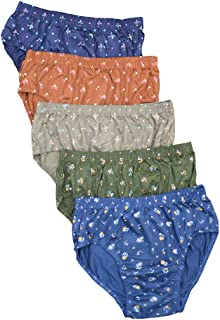 Pride Apparel Combed Cotton Ladies Brief in Multi Print Womens Hipster Combo 5 Pack (75Cm - 100Cm)