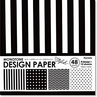 Best black and white striped paper Reviews