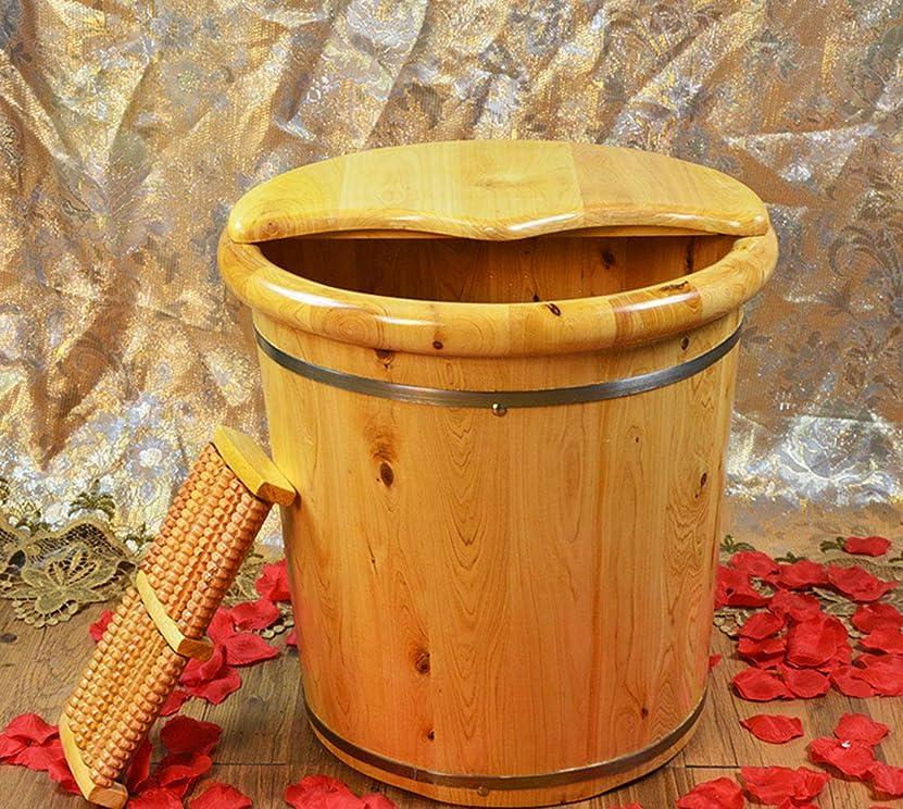 何か実験謙虚足浴桶 足の浴槽、木製の足の盆地足のバレルの足の足のマッサージの足の盆カバーの足の桶