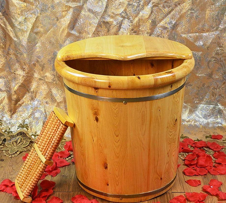 正統派鼻バクテリア足浴桶 足の浴槽、木製の足の盆地足のバレルの足の足のマッサージの足の盆カバーの足の桶