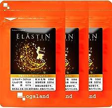 オーガランド[ogaland] エラスチン [ 30カプセル×3個セット / 約3ヶ月分 ] (美容サポート/コラーゲンペプチド) 潤い サプリメント