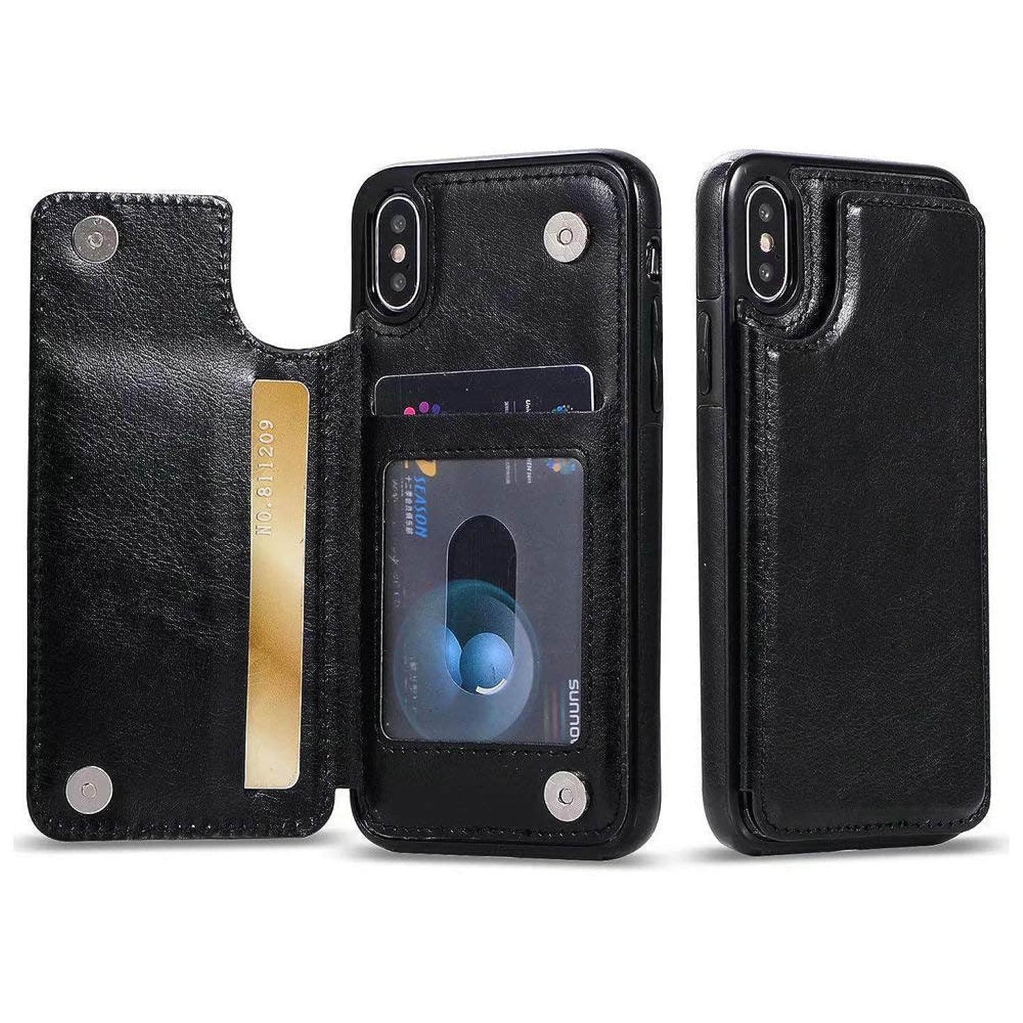 意志美しい以来iPhone ケース レディース メンズ 携帯ケース PU皮 カードポーチ 磁気 iPhone7/8/7Plus/8Plus,iPhone X/XR,iPhoneXS/XS MAX (iPhone XS MAX ケース)