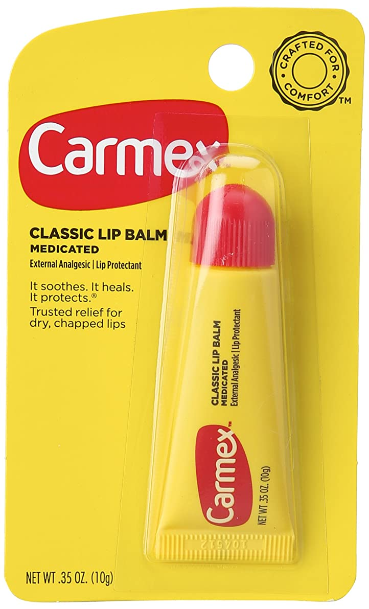 強いケープパフCarmex Original Squeeze Lip Balm (並行輸入品)