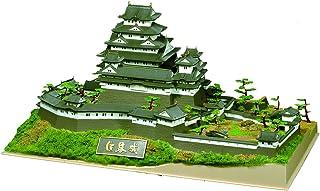 童友社 1/380 日本の名城 DXシリーズ 世界文化遺産 国宝 姫路城 プラモデル DX1