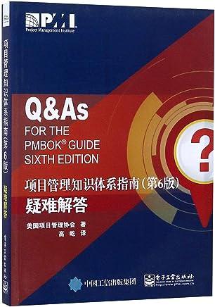 Amazon com: qas for the pmbok guide: Books
