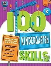 100 Kindergarten Skills (100 Skills)