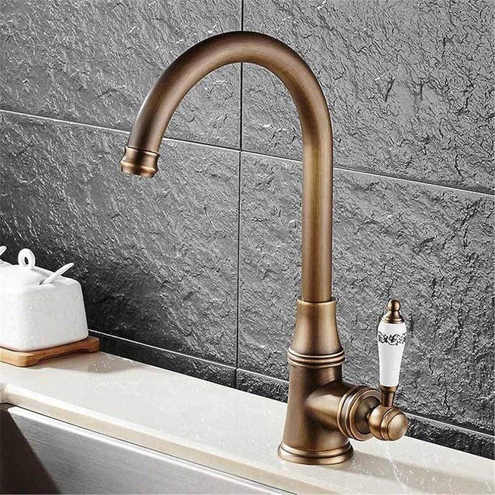 起きている注意フルーツ水タップ便利なヨーロッパアンティークシングルハンドルシングルホールホットとコールドの水栓は回転可能な銅素材とセラミックハンドル美しい実用的なキッチン浴室用品キッチン浴室用品