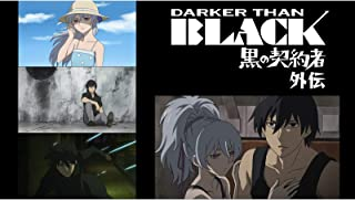 DARKER THAN BLACK -黒の契約者-が無料視聴できるサイト