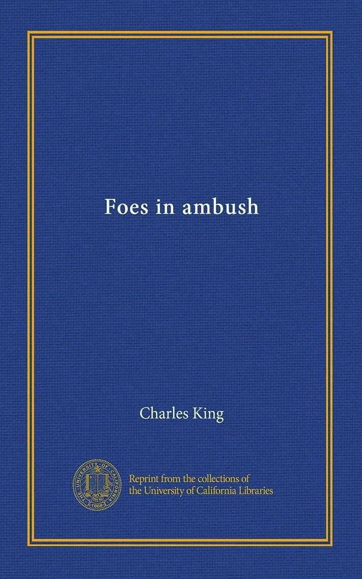 瞑想的内訳外科医Foes in ambush