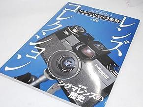 クラシックカメラ専科―カメラレビュー (No.69) (ソノラマMOOK)
