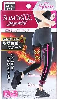 【2個セット】ピップ スリムウォーク (SLIM WALK) ビューアクティ (Beau Acty) 燃焼シェイプレギンス スポーツ用 ブラック M~Lサイズ 着圧