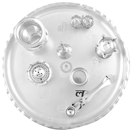 GSM Silver Plated GL 11 inchi Pooja Set 8 Pcs. (28cmx28cmx7cm)