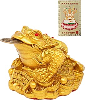 xiulin 風水 樹脂製 ミニ銭蛙 かえる三本脚の蛙 風水 カエル 置物 グッズ アイテム 開運 金運 護符付き
