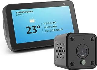Echo Show 5 (エコーショー5) スクリーン付きスマートスピーカー with Alexa、チャコール + ウックス(Woox) 超小型カメラ