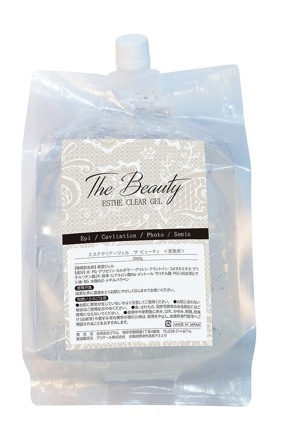 ミキサーコメント便利日本製 クリアージェル/The Beauty ESTHE CLEAR GEL 2kg / 業務用/ボニックジェル?キャビテーション?ソニック?IPL光脱毛?EMS用ジェル