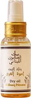 Bayt Al Saboun Al Loubnani Al Sharq Princess Dry Oil, 80 Ml