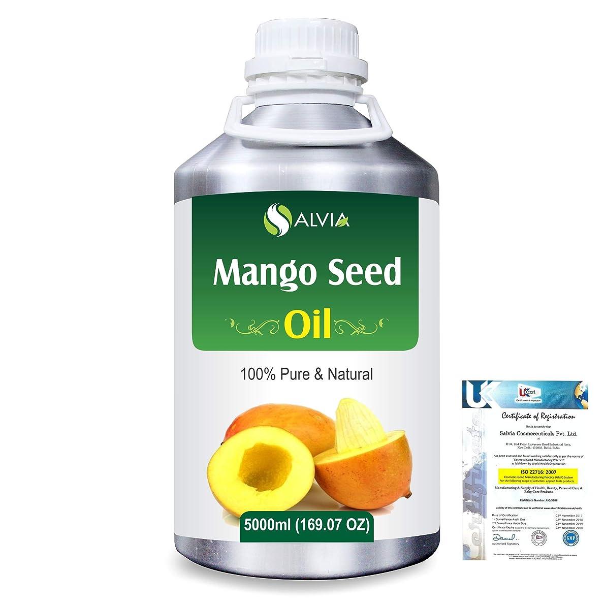誰専門用語ドライブMango Seed (Mangifera indica)100% Natural Pure Carrier Oil 5000ml/169 fl.oz.