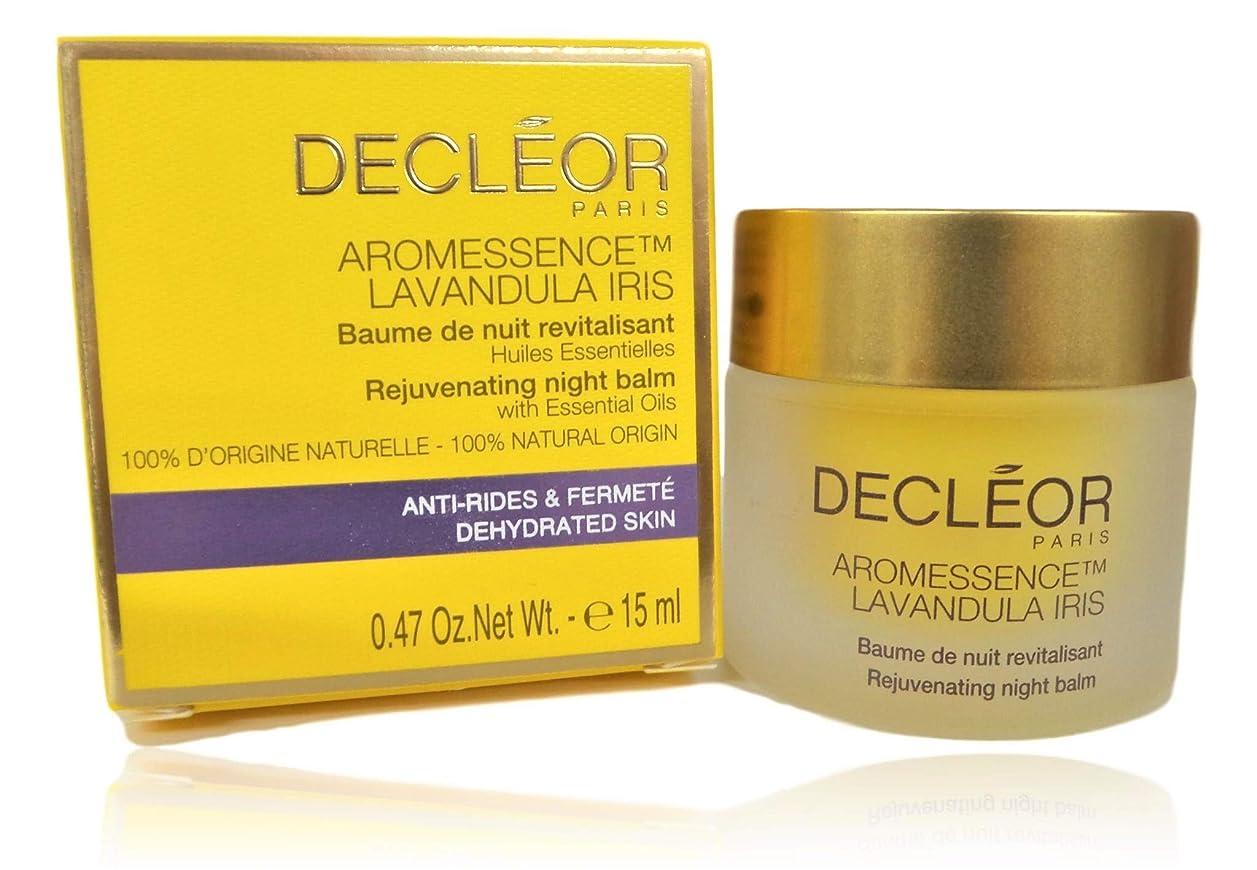 アンドリューハリディ神あいまいなデクレオール Aromessence Lavandula Iris Rejuvenating Night Balm - For Dehydrated Skin 15ml/0.47oz並行輸入品