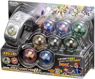 POKEMON NEW Tomy / Pokemon Mega Bangle Plus Platinum Silver