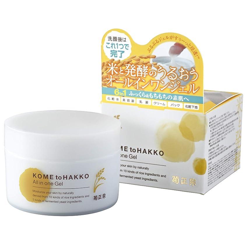 検出可能コンソール置換菊正宗 米と発酵 オールインワンジェル 150g
