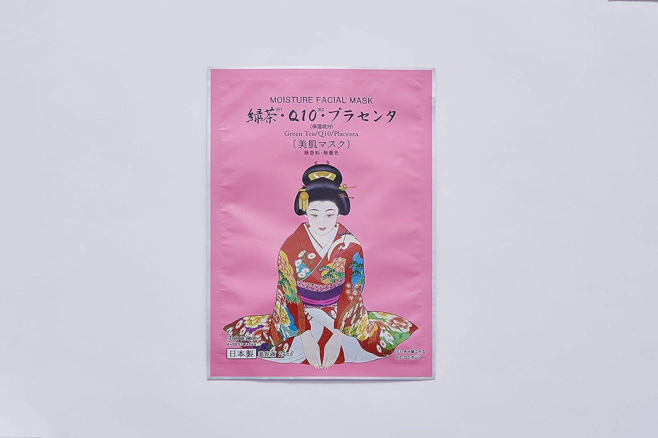 クレーター第三不測の事態愛粧堂 舞妓マスク 緑茶CoQ10プラセンタ 10枚セット