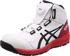 [アシックス] 安全靴/作業靴 ウィンジョブ CP304 BOA JSAA A種先芯 耐滑ソール fuzeGEL搭載