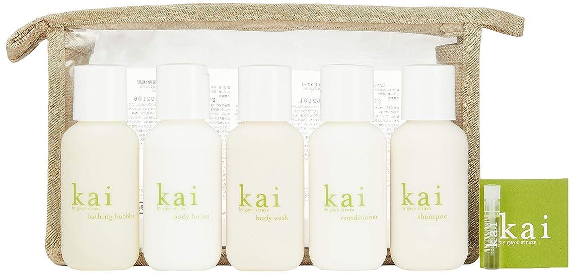 クラシック敗北読書kai fragrance(カイ フレグランス) トラベルセット 59×5ml